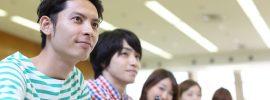 姿勢科学講義(筑波大学)